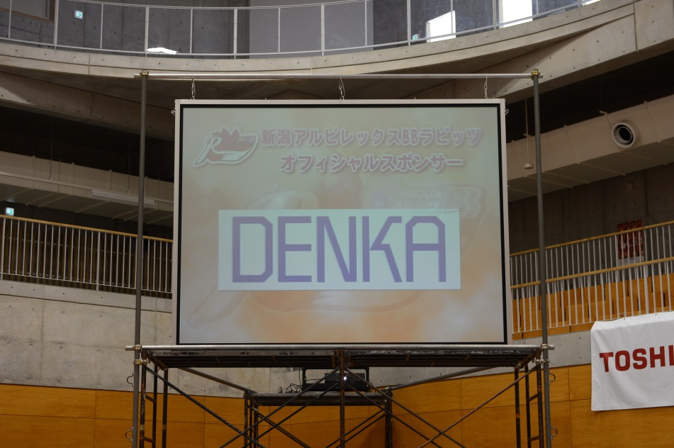 denkaスクリーン